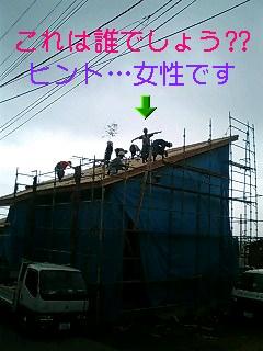 050831_11500001.jpg